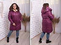 Куртка женская 48-56, фото 1