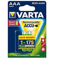 Акумулятори Varta AAA 800 mAh, 2 шт