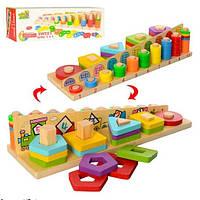 Развивающая детская деревянная игрушка «Геометрика 2». Настольные развивающие игры для детей