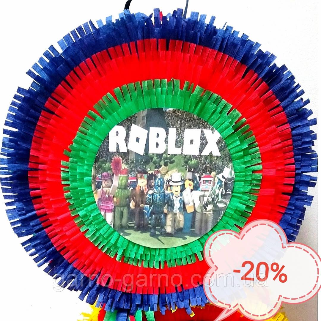 Пиньята roblox бумажная для праздника роблокс пиньята барабан таблетка