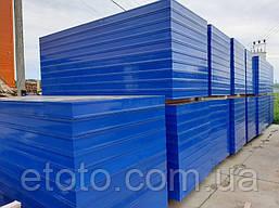 Стеновая опалубка. Щит 500 х 3000 (мм)