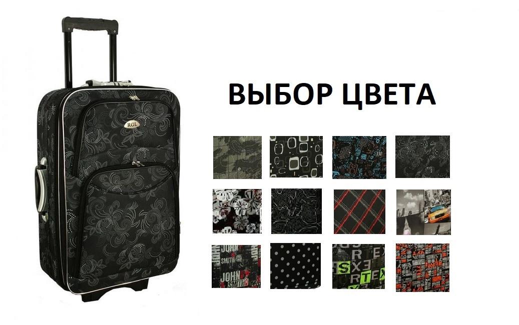 Дорожній валізу на колесах RGL 775 (великий) з кодовим замком Орнамент