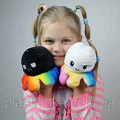 Мягкая плюшевая игрушка Осьминог-перевертыш двухсторонний Радужный Веселый-грустный Цвет Чернобелый