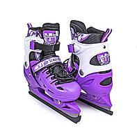 Коньки раздвижные Scale Sport. Violet, размеры 29-33; 34-38; 38-41