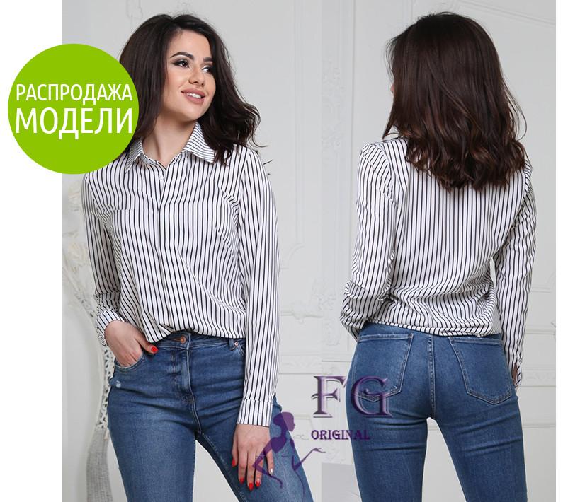 """Женская блузка в полоску """"Felicity""""  Распродажа модели р. 42-44, 46-48, 50-52"""