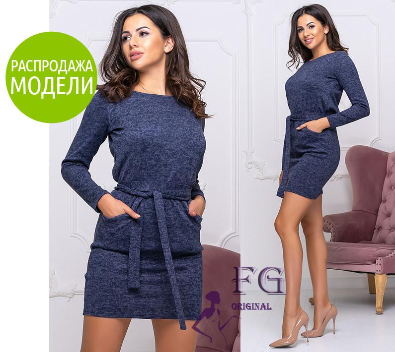 """Платье из ангоры """"Holly""""  Батал  Распродажа модели р. 50-52"""