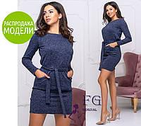 "Платье из ангоры ""Holly""  Батал  Распродажа модели р. 50-52, фото 1"