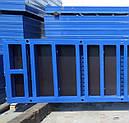 Щит вертикальной опалубки 450 х 3000 (мм), фото 3