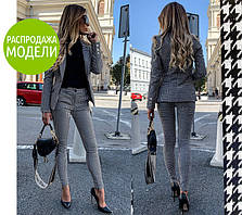 "Женский костюм с брюками ""Marsel""| Батал| Распродажа модели"