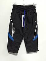 Утепленные штаны на мальчика р.92