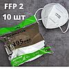 Респиратор KN95 FFP2 -