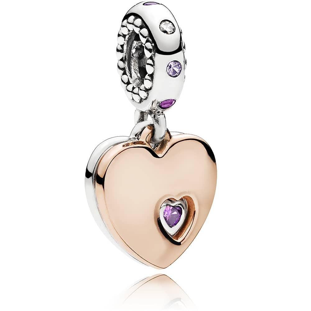 """Серебряный шарм-подвеска Pandora Rose """"Часть моего сердца"""" 787235CFP"""
