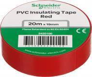 Изолента ПВХ 20m x 19mm Schneider Electric красная
