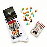 Набір Цукерки Гаррі Поттер Harry Potter 34г + Шкарпетки Еспресо Патронум Espresso Patronum, фото 1