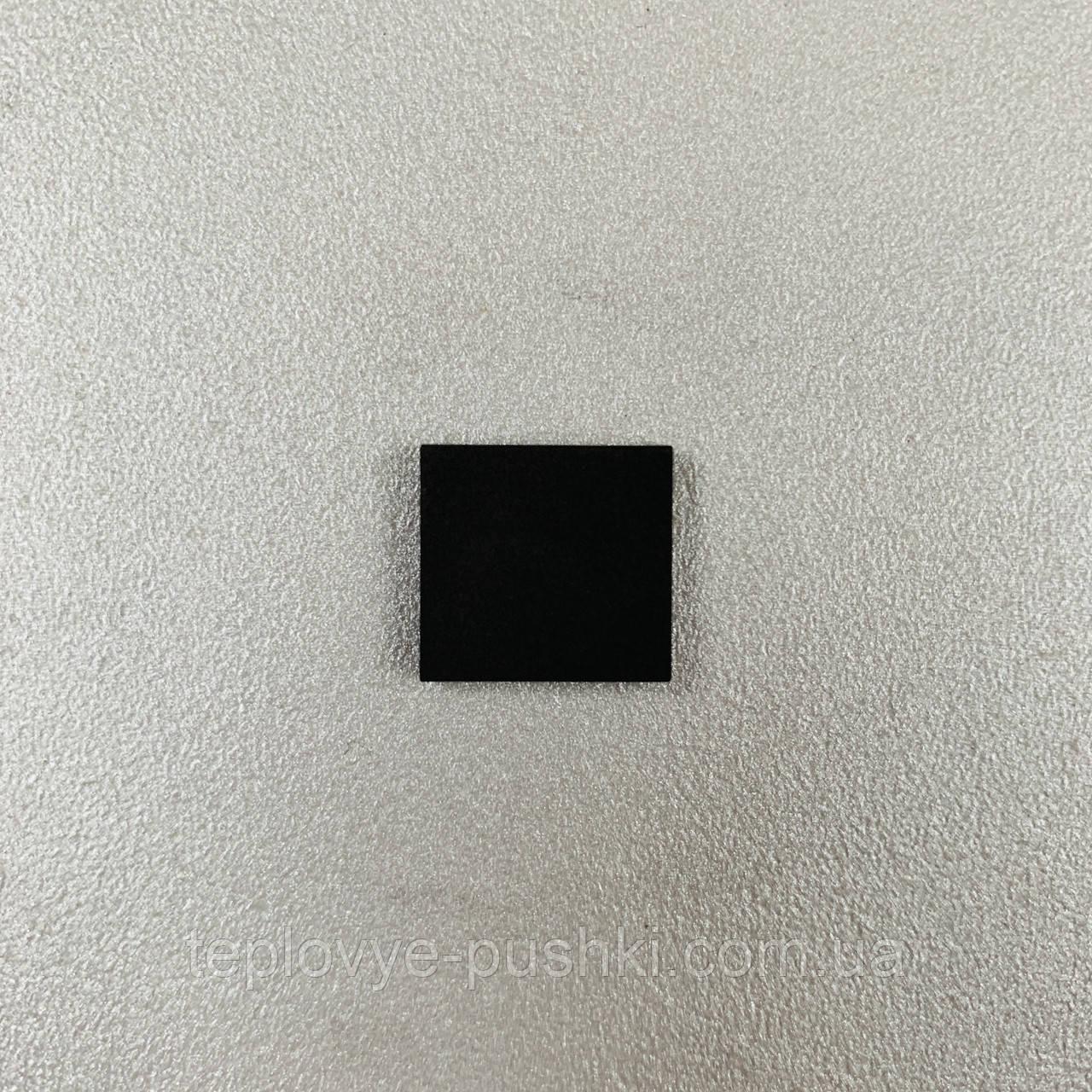 бетон b150