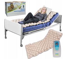 Противопролежневый пневматический надувной матрас