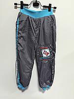 Утепленные штаны на мальчика р.110