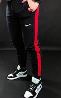 Мужские спортивные штаны Nike, Размер S