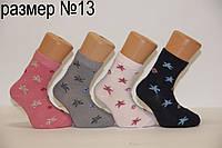 Дитячі шкарпетки стрейчеві комп'ютерні Onurcan б/р 13 0225