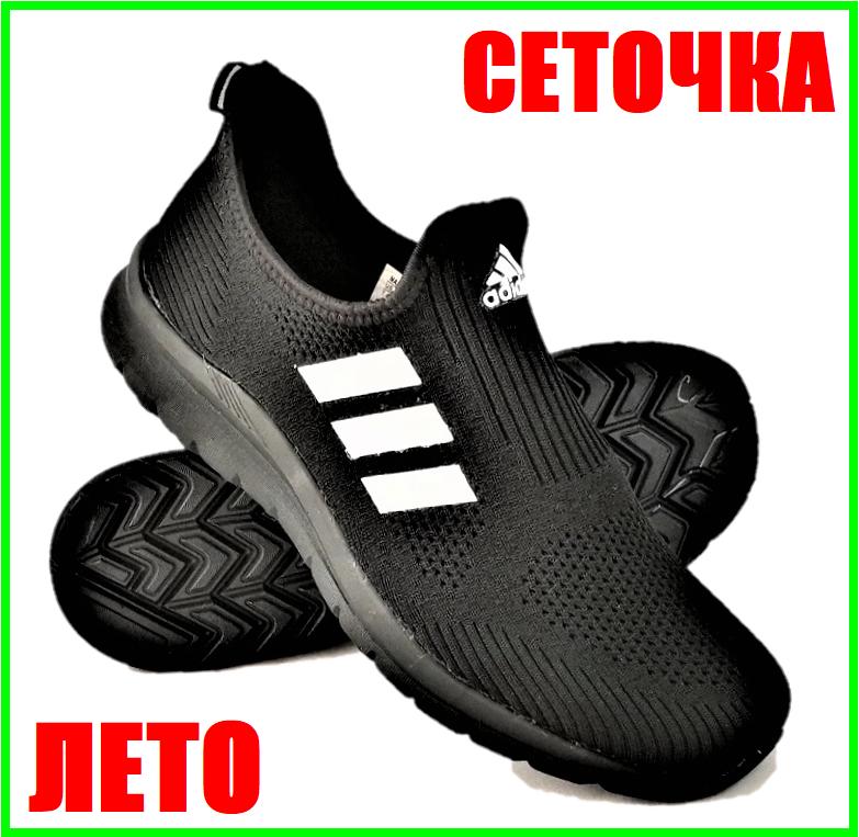 Кросівки Adidas Сіточка Чоловічі Чорні Літні Адідас Мокасини (розміри: 42,43,44) Відео Огляд