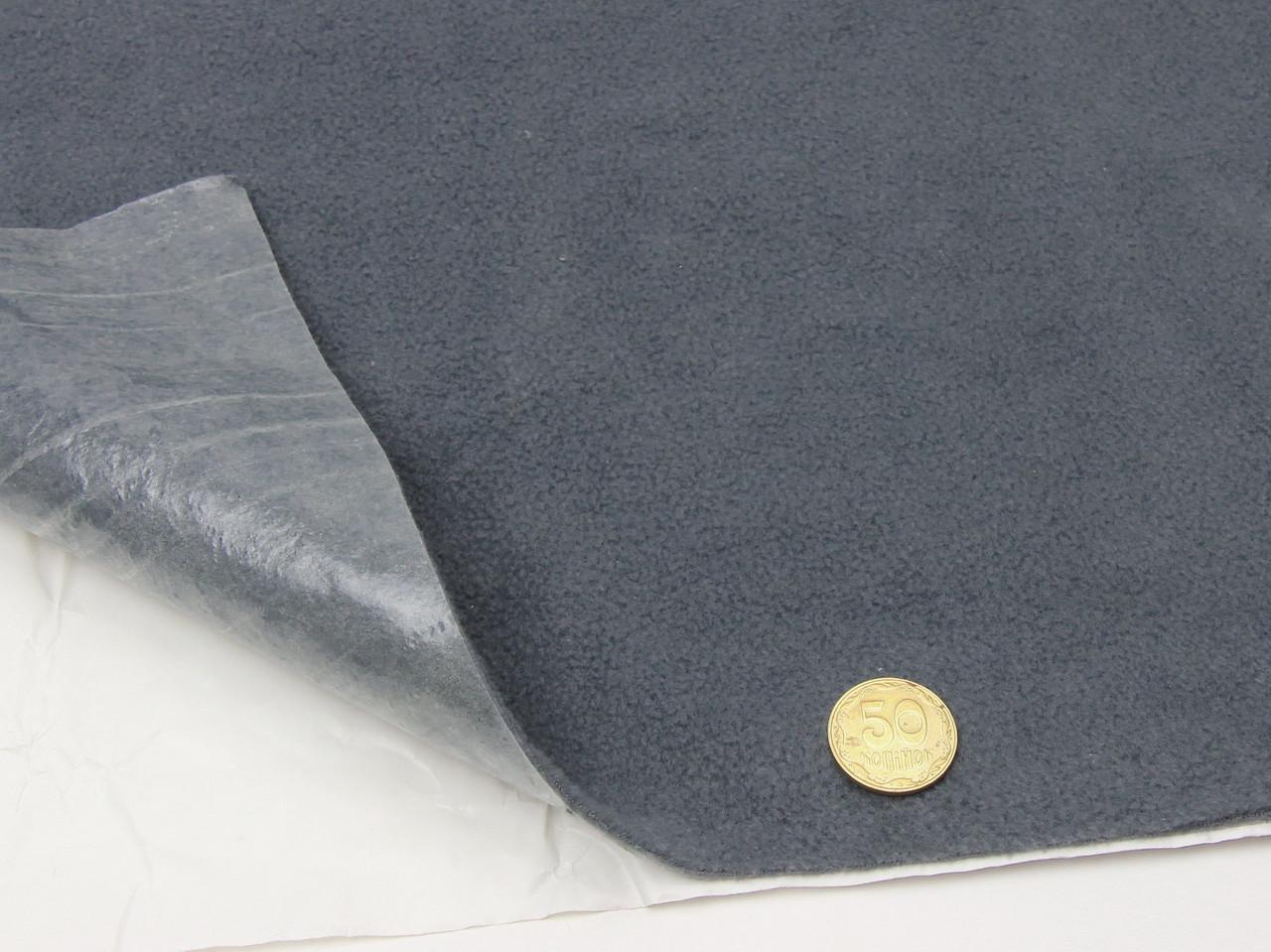 Карпет велюровий сірий холодний відтінок для авто самоклейка, (лист 49х100см) товщина 2.5 мм, площа аркуша 1.48м2