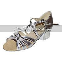 Туфли танцевальная для девочек серебро