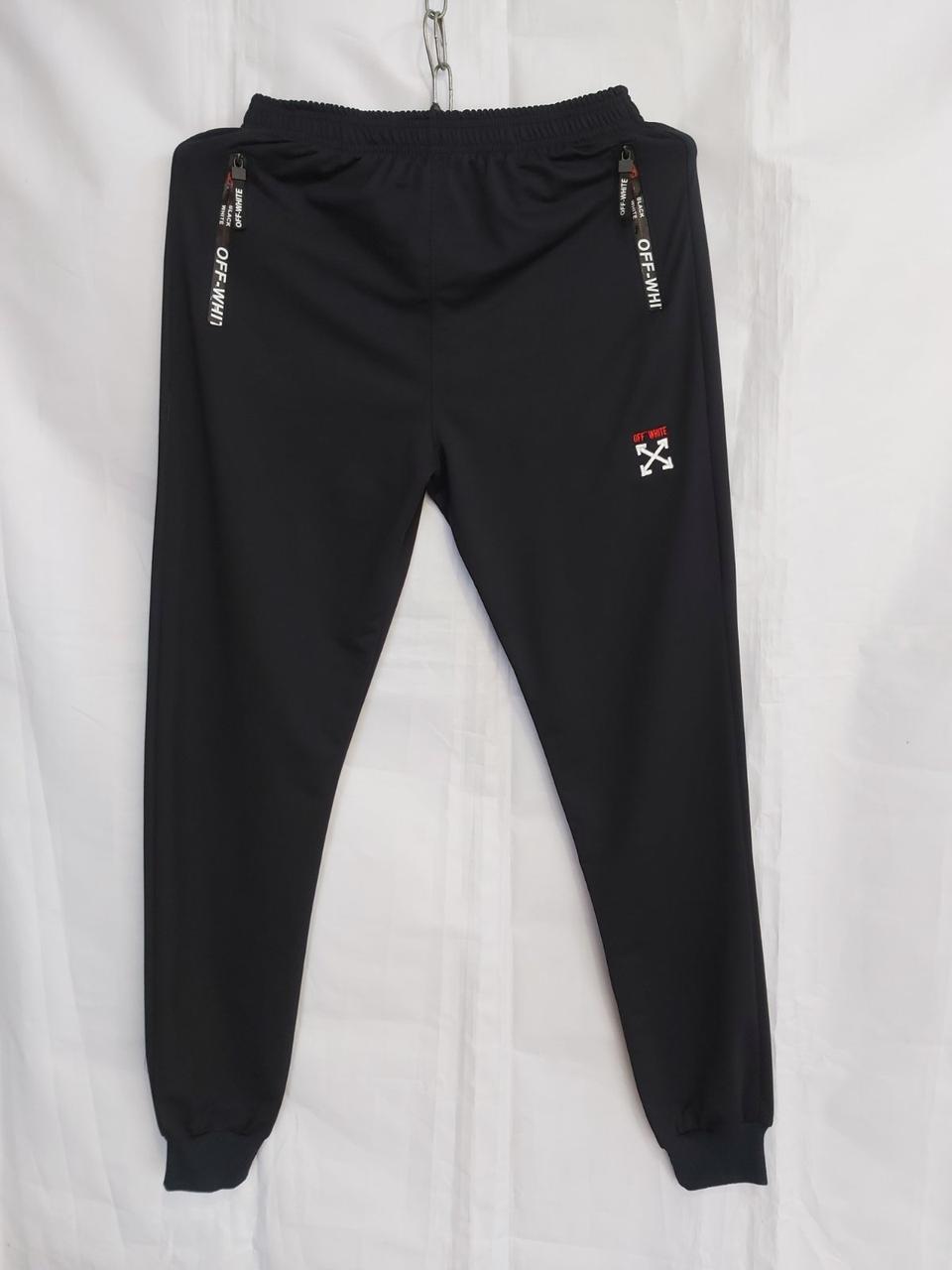 Штани чоловічі спортивні Бренд репліка розмір норма 46-52 з манжетою (4 шт)