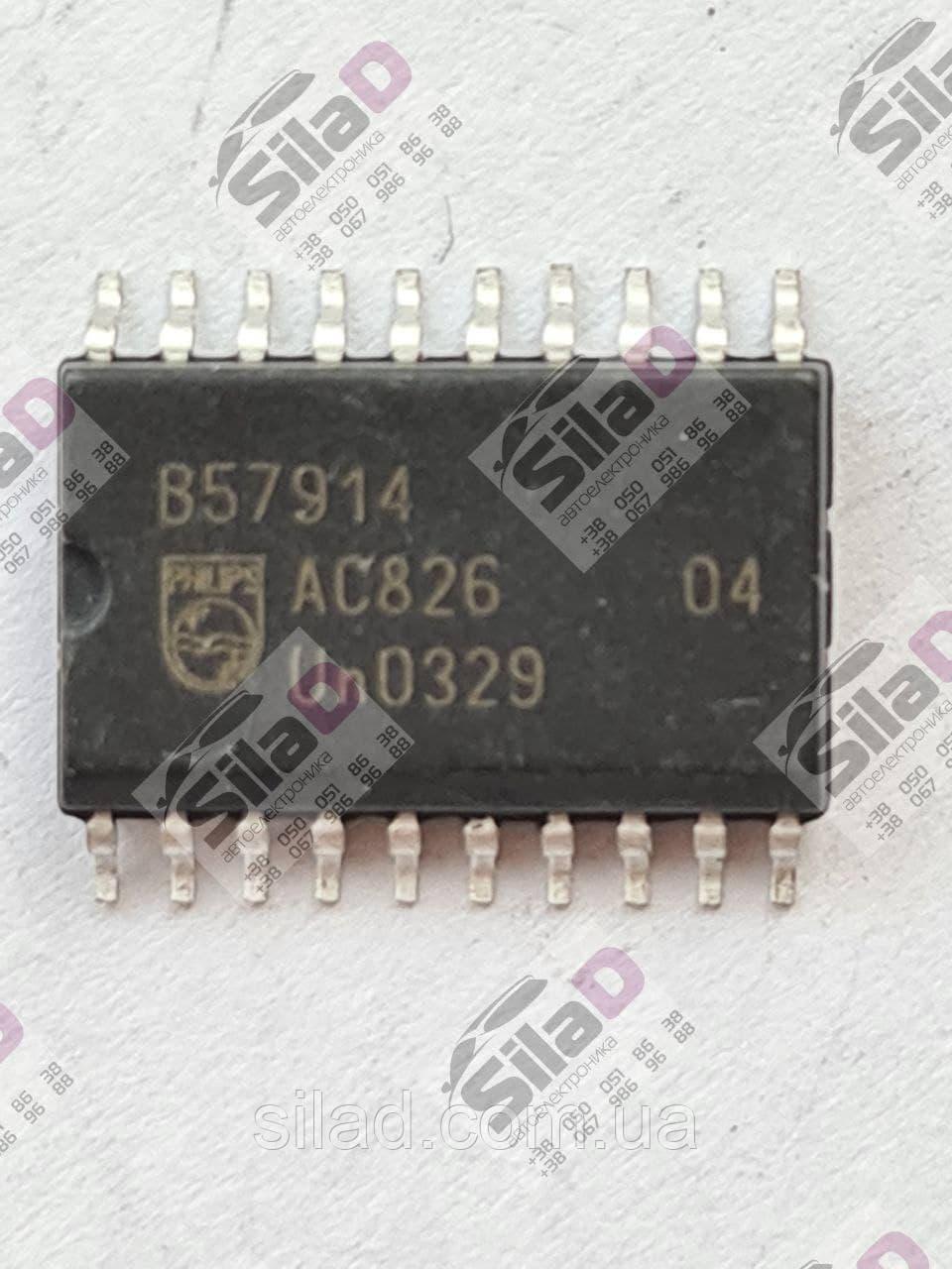 Микросхема B57914 Philips корпус SOP-20
