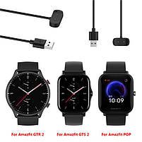 Зарядное устройство для cмарт часов Amazfit GTS 2/GTR2/GTS2 mini, pop pro/Bip U/Zepp e/Zepp z, фото 3