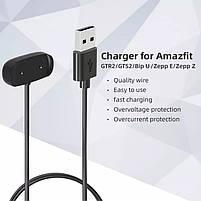 Зарядное устройство для cмарт часов Amazfit GTS 2/GTR2/GTS2 mini, pop pro/Bip U/Zepp e/Zepp z, фото 5