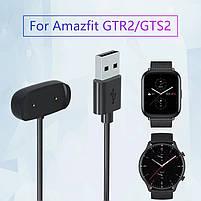 Зарядное устройство для cмарт часов Amazfit GTS 2/GTR2/GTS2 mini, pop pro/Bip U/Zepp e/Zepp z, фото 4