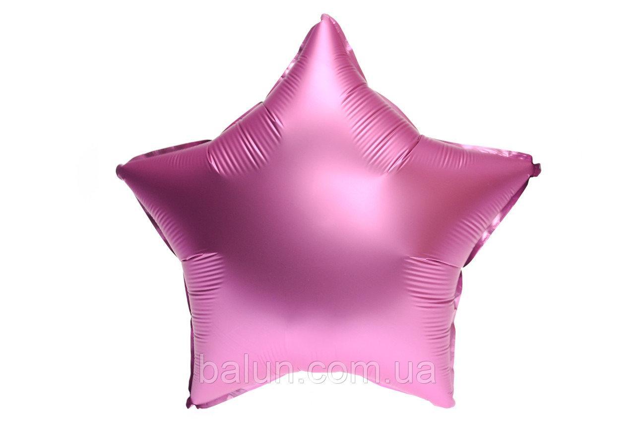 """Фольгована зірка  сатин (Рожевий) 18""""(45см)"""