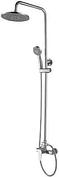 Смеситель для ванны Zegor FOB16-A134 с душевой стойкой