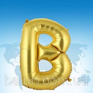 """Буква """"B"""" 1м. Золото"""