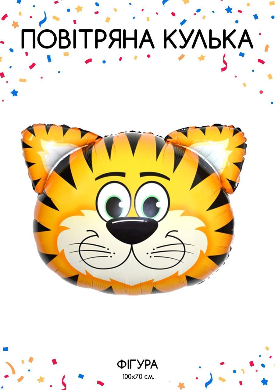Голова тигрика 76х71см