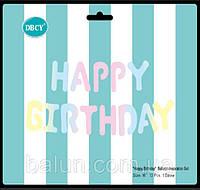 """Надпис """"Happy Birthday """"  градієнт 16"""""""