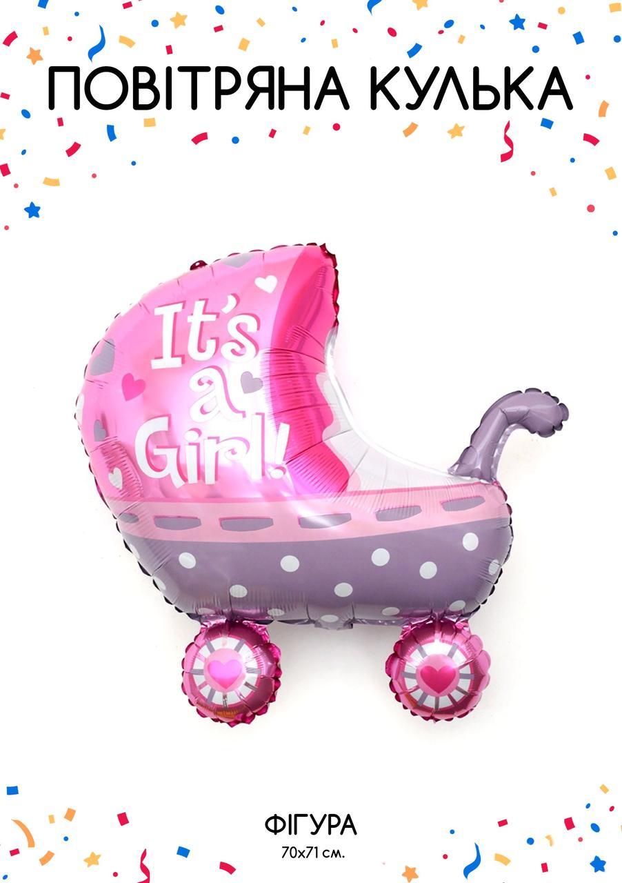 "Каляска рожева ""It's a girl""  70х71см"