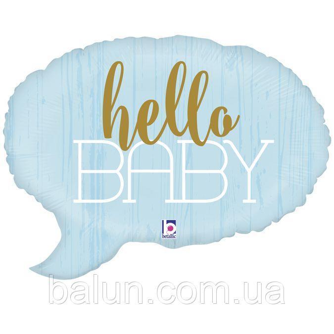 """Grabo Р ФІГУРА 24"""" УП Хмара блакитне""""Привіт, малюк"""""""