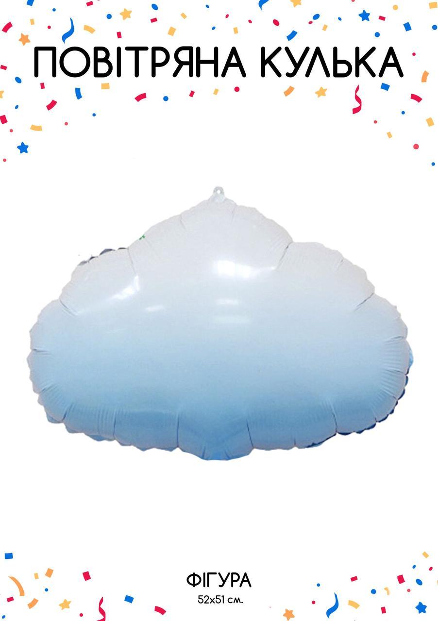 Кулька Хмаринка