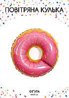 Пончик (Рожевий) 68*75