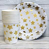 """Набор одноразовой посуды для праздника """"Золотые звёздочки"""" Тарелки -10 шт Стаканчики - 10 шт"""