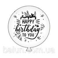 """Повітряна кулька(біла ) з надписом """"Happy Bіrthday"""" (чорний) 30"""""""