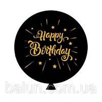 """Повітряна кулька(чорна) з надписом """"Happy Bіrthday"""" (золотий) 30"""""""