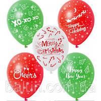 """Повітряні кульки """"Marry Christmas. Новий рік"""" 12"""" 50 шт."""