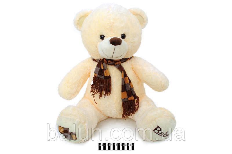 Ведмедик з шарфом  60см молочн. 1202/60