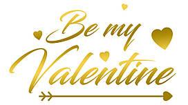 "Наклейка ""Be my Valentine"" (1) 18"" дзеркальне золото"