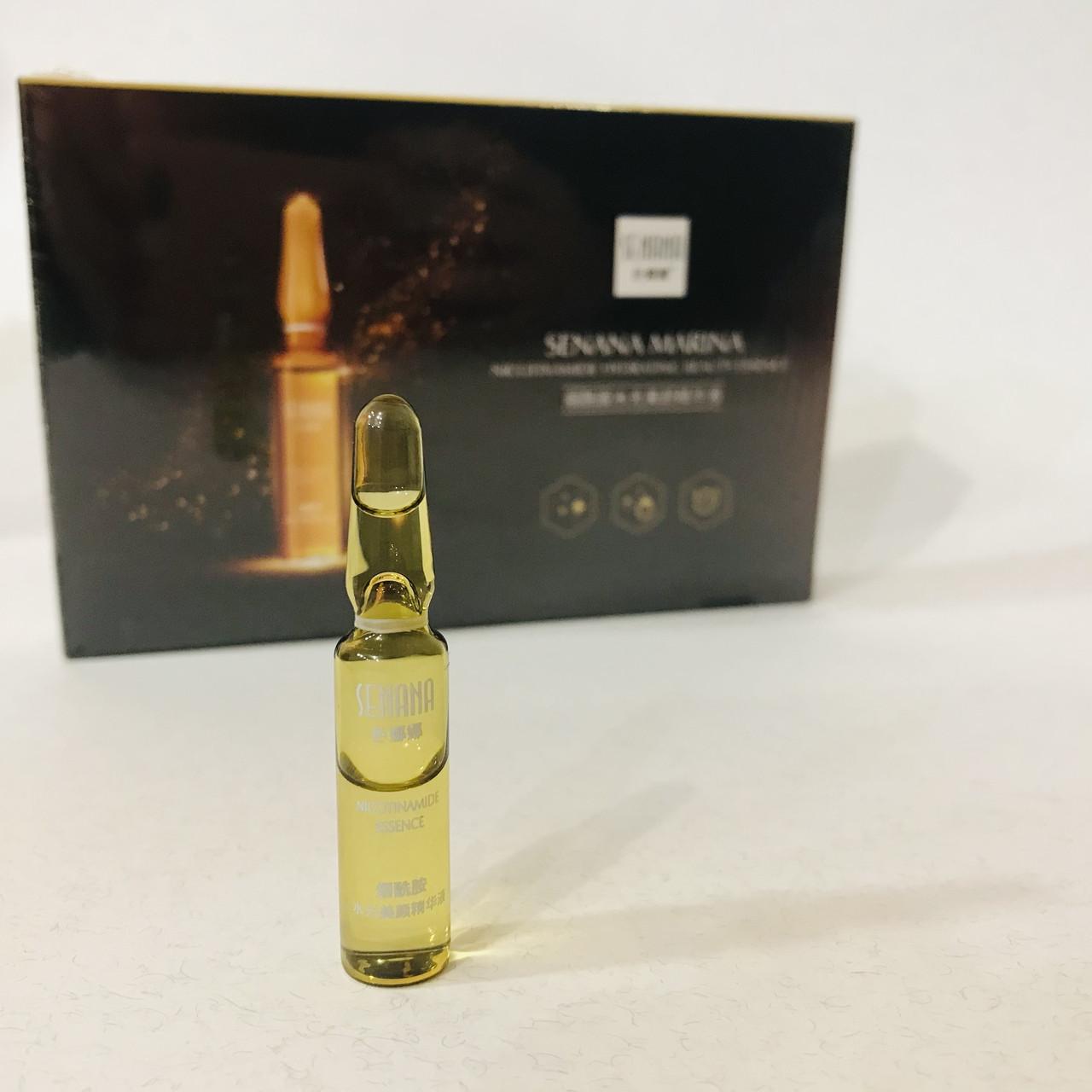 Восстанавливающий концентрат с никотинамидом Senana Marina Nicotinamide, 2мл