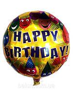 "Фольгована кулька "" Круг Happy Birthday"" 18""(45см)"