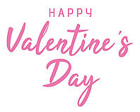 """Наклейка """"Happy Valentine's Day"""" (1) 18"""" рожева"""
