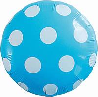 """Фольгована кулька """"Круг в крапочку""""(голубий) 18""""(45см)"""